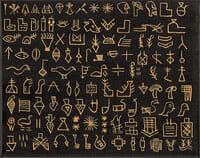 Sumerian Writing